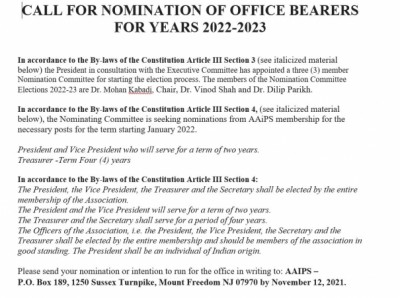 CALL FOR NOMINATION OF OFFICE BEARERS FOR YEARS 2022-2023